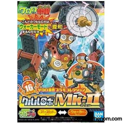 Bandai - Kululu Robo Mk II Plamo Collection-Model Kits-Bandai-StampPhenom