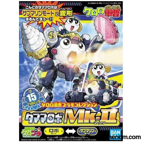 Bandai - Tamama Robo Mk II Plamo Collection-Model Kits-Bandai-StampPhenom