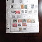 Dominican Republic Lot No. 1-Stamps-StampPhenom.com-StampPhenom
