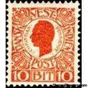 Danish West Indies 1905 King Christian IX-Stamps-Danish West Indies-Mint-StampPhenom