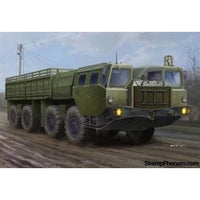 Trumpeter - Russian MAZ 7313 Heavy Military Truck-Model Kits-Trumpeter-StampPhenom