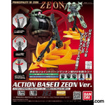 Gundam - Zeon Display Stand Action Base-Model Kits-Gundam-StampPhenom