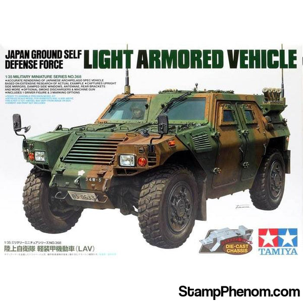 Tamiya - Japan JGSDF Light Armored Vehicle 1:35-Model Kits-Tamiya-StampPhenom