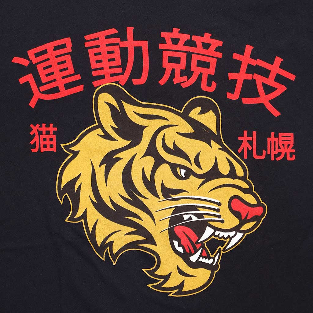 """JAPANESE TIGER"" TEE - JET BLACK"