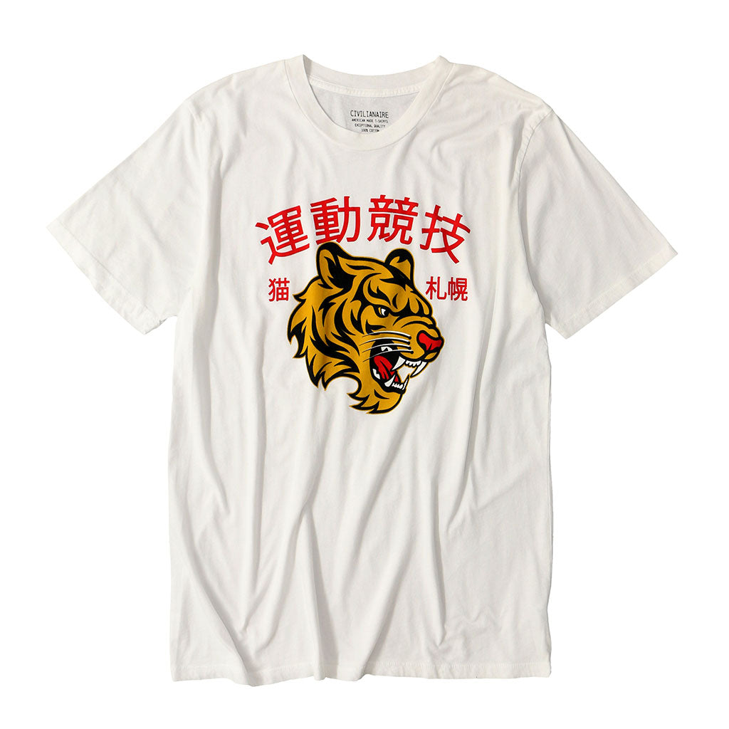 """JAPANESE TIGER"" TEE - WHITE"