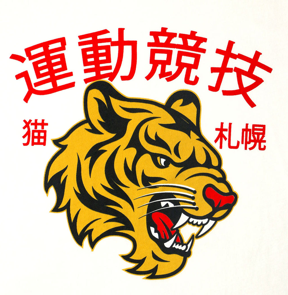 """CHINESE TIGER"" TEE - WHITE"