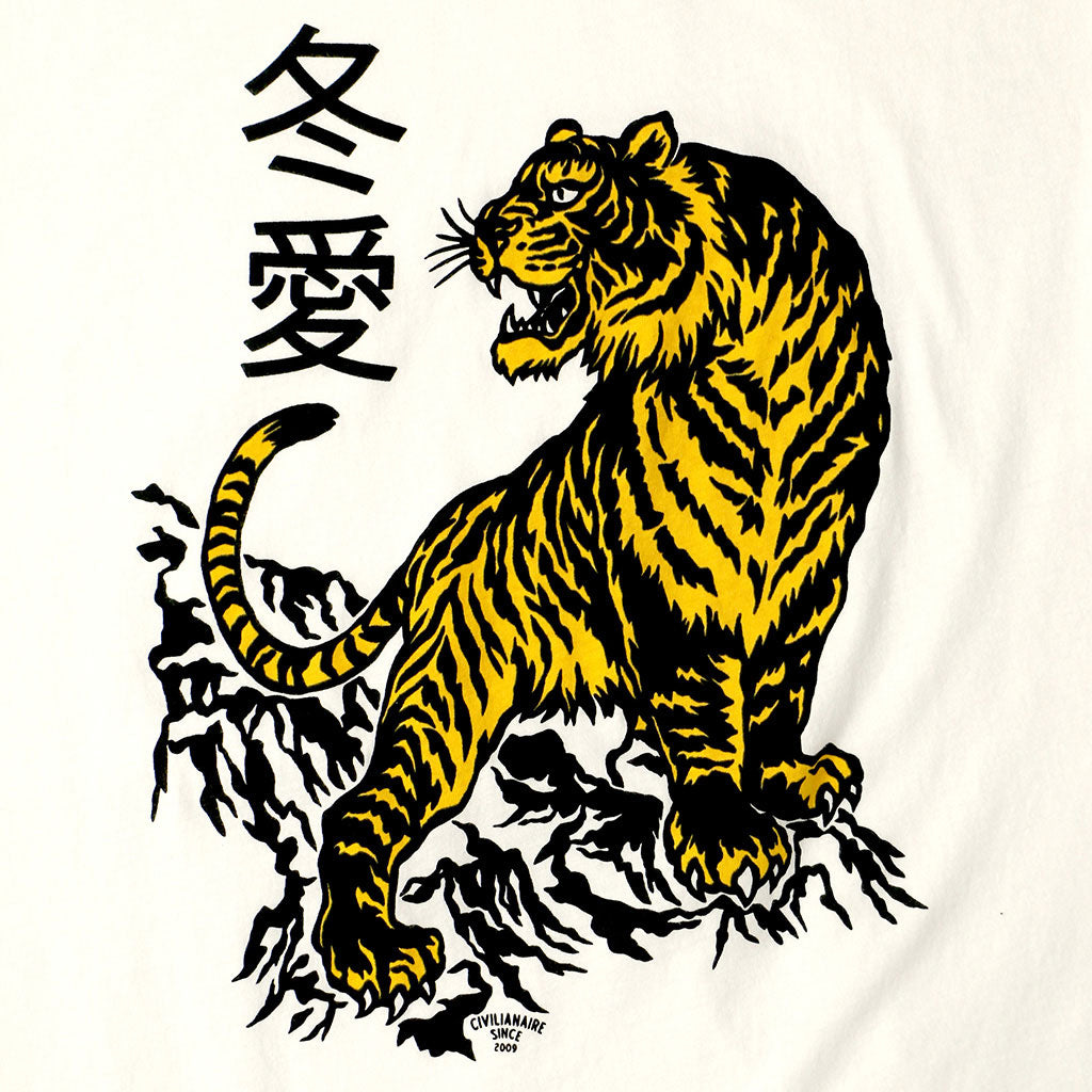 """ Winter Love Tiger"" Tee - Natural White"