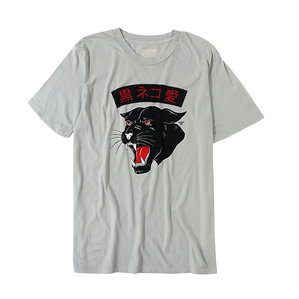 """MAJESTIC PANTHER"" SHORT SLEEVE MEN'S TEE - Frost"
