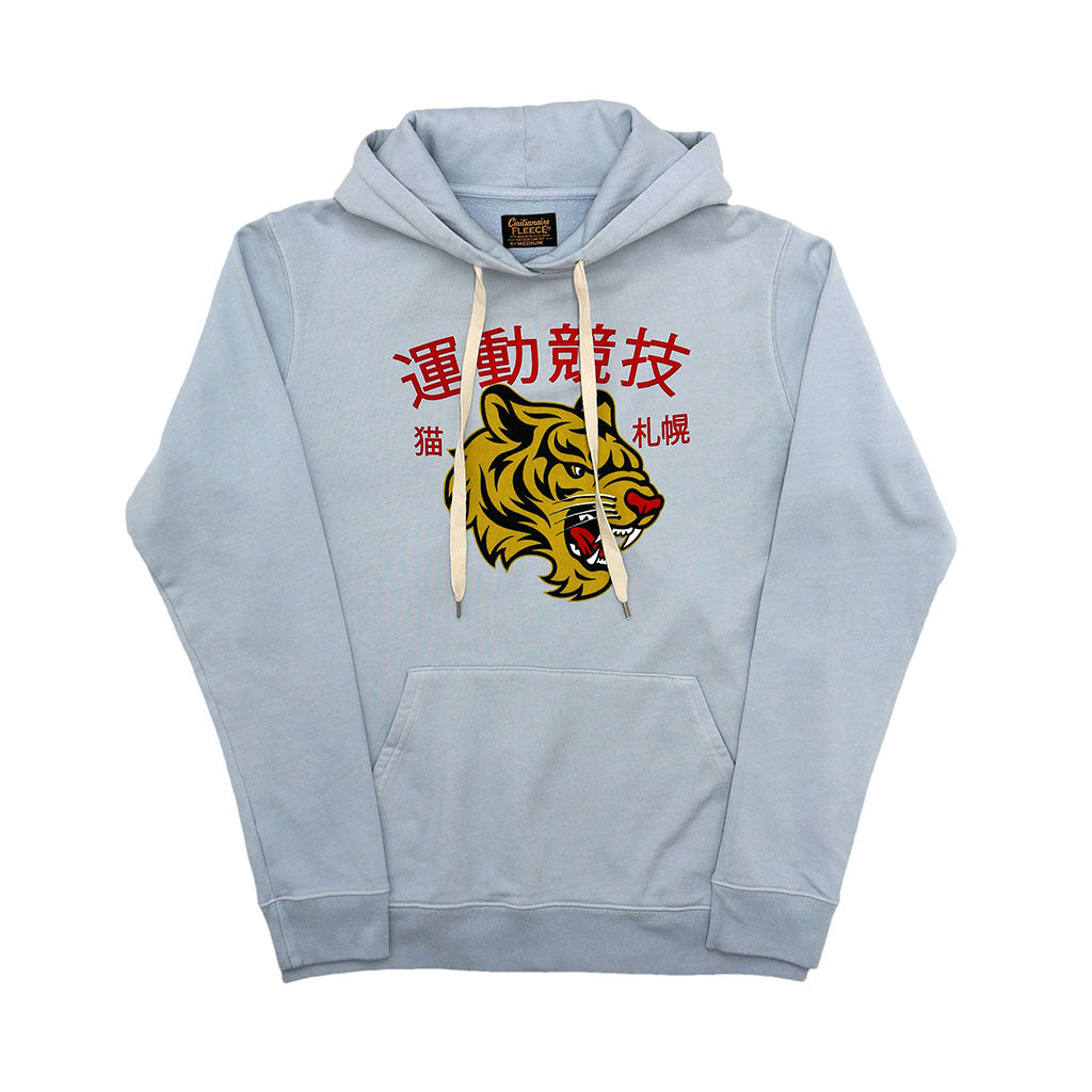 """Japanese Tiger"" Men's Fleece Pullover Hoodie - Cool Grey"
