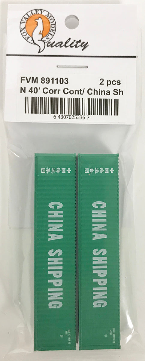 FVM 891103 40' Corrugated Container/ China Shipping 2 Pack