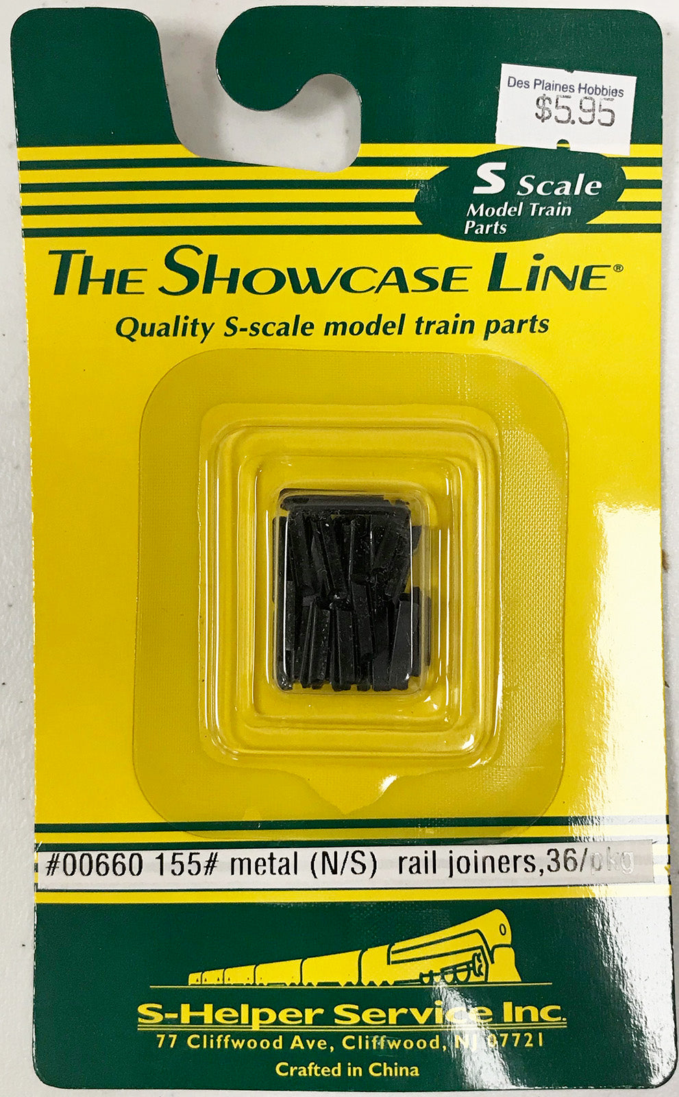 SHS00660 Metal Rail Joiners Pkg 36