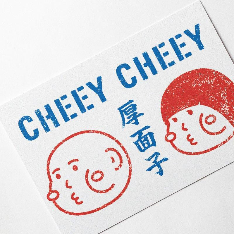 Cheeky cheeky Minibus Sign Style Postcard | RARE FIND ZAKKA