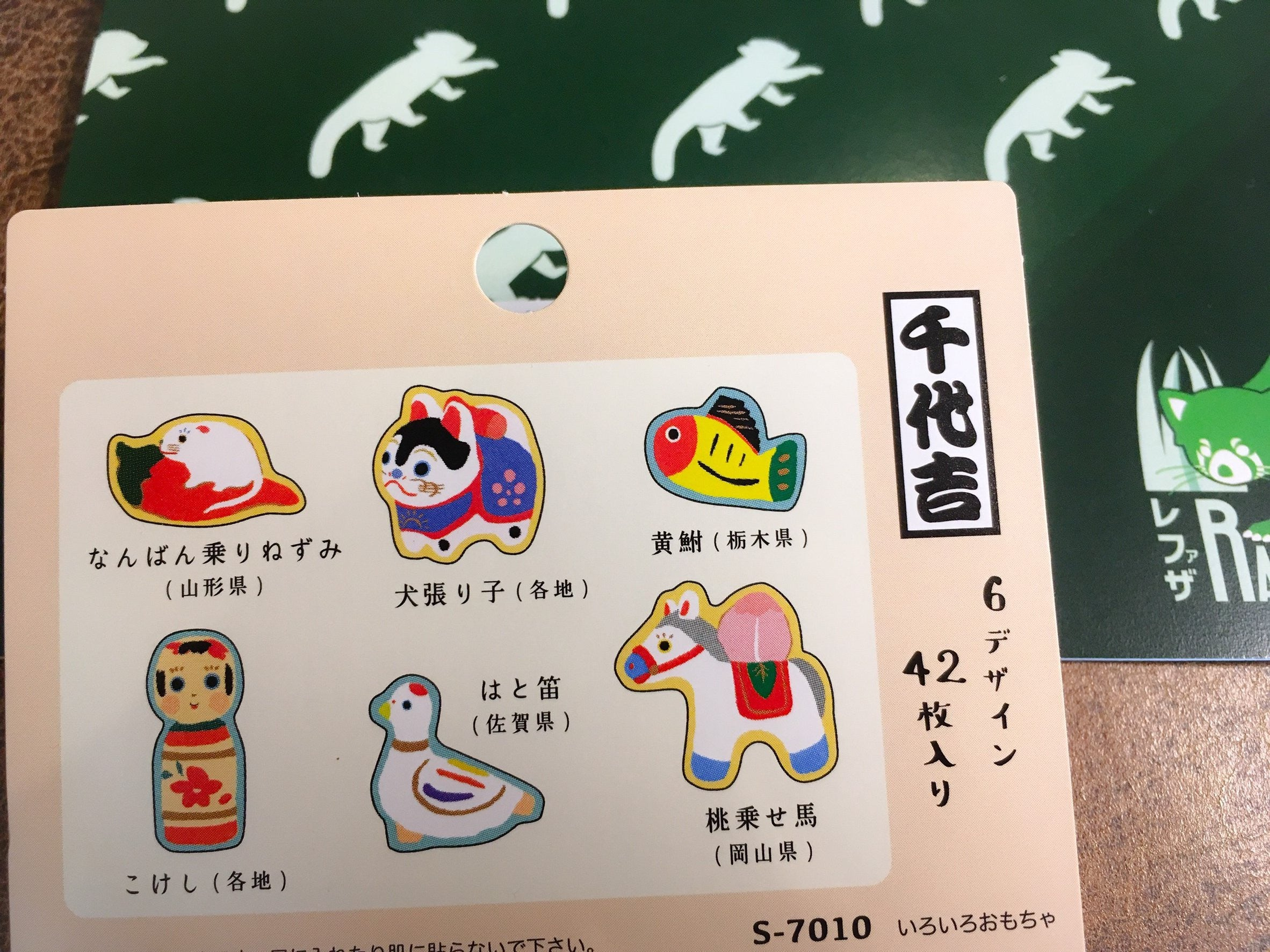 Japan Folk Toys Mini Stickers (Seal Flake) 42-piece set | RARE FIND ZAKKA