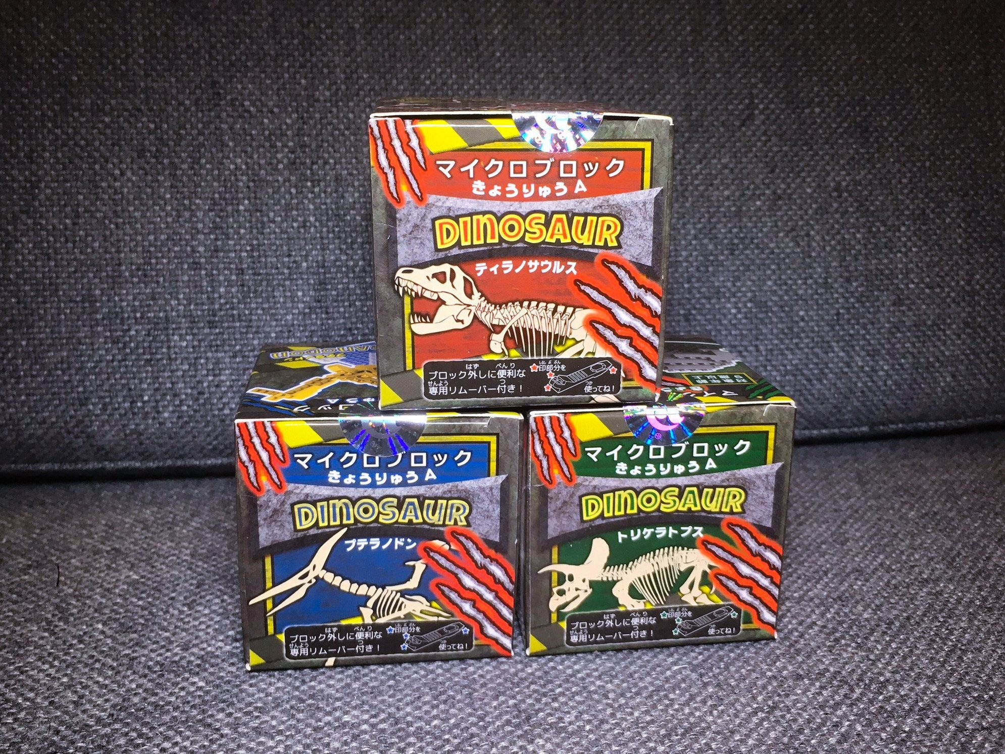 MICRO BLOCK Dinosaurs Series set | RARE FIND ZAKKA