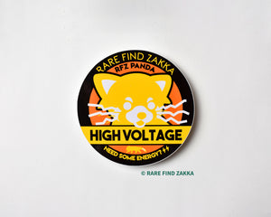 "RFZ ORIGINALS Sticker Collection ""HIGH VOLTAGE"""