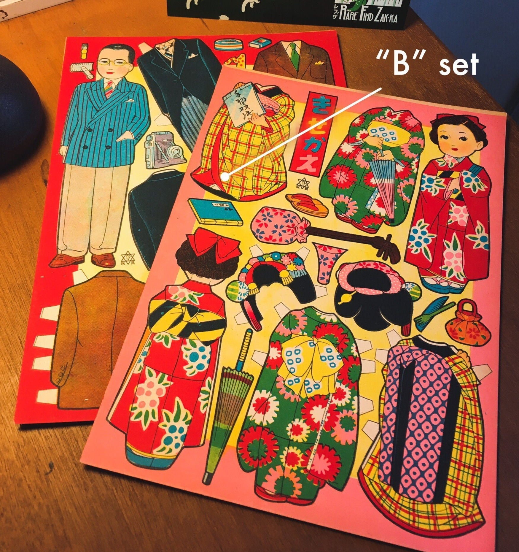 "Authentic Vintage 1950s Japanese Paper Doll ""Kisekae"" 