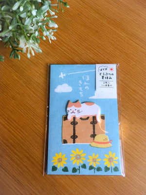 Cat's Summer Vacation Paper Envelope (with letters) | RARE FIND ZAKKA