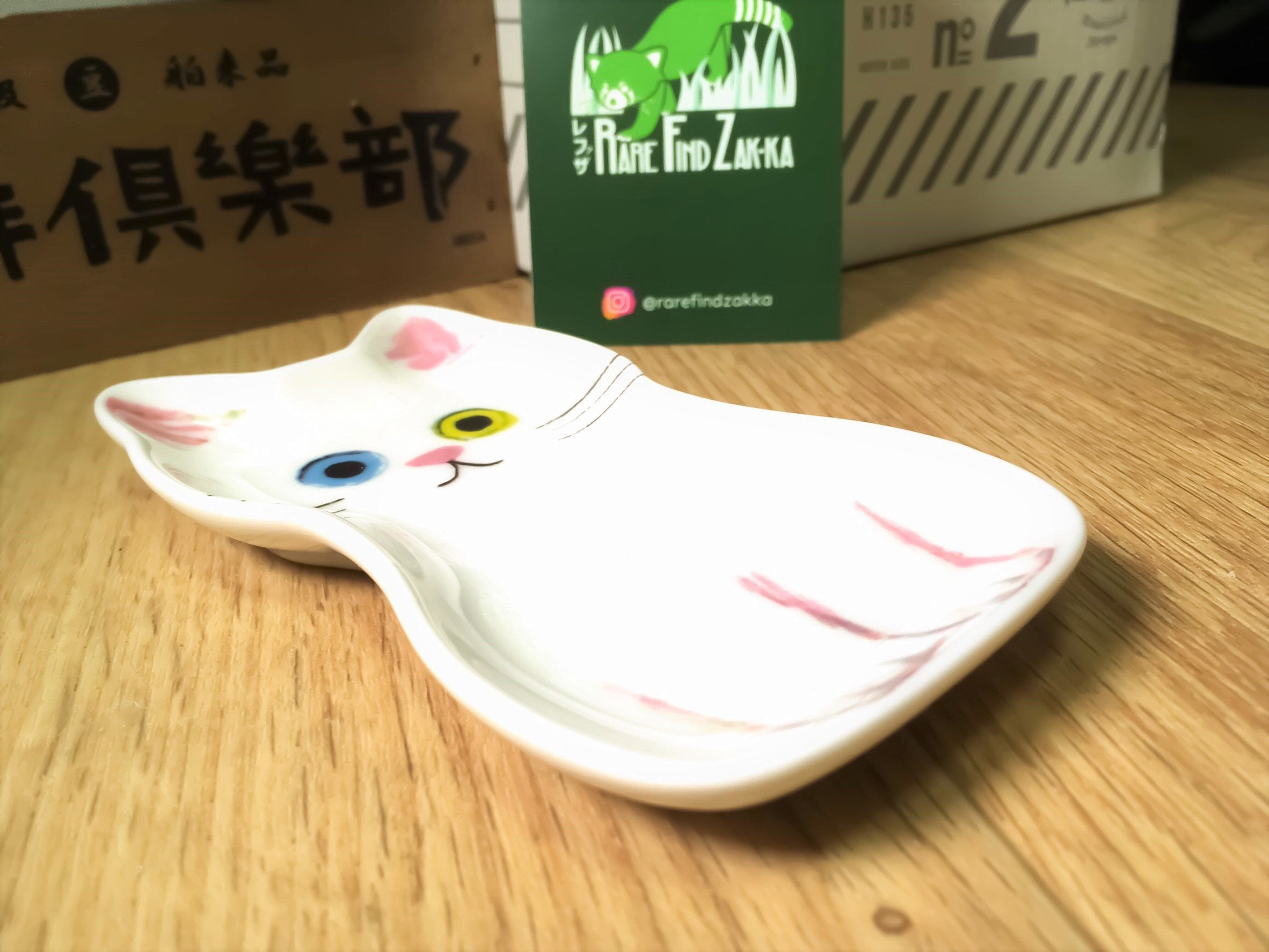 Odd-Eyed Sitting White Cat Mini Dish | RARE FIND ZAKKA