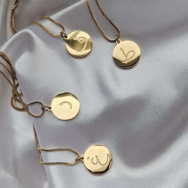 Loulou • Initial Ketting • Arabische letters • goud-Ketting-Naïl & Naïs