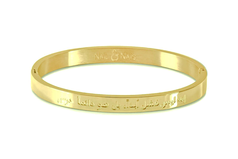 Arabische bangle  ✶ Never A Failure, Always A Lesson  ✶