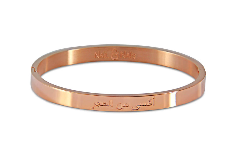 Arabic bracelet - tougher than a stone - rose gold