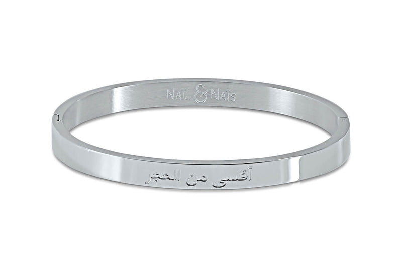 Arabic bracelet - tougher than a stone - silver
