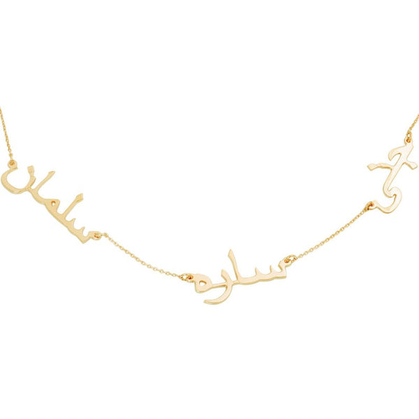 Arabic-name-necklace-three-names-gold