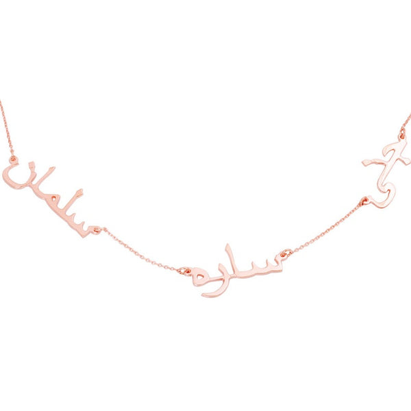 Arabic-name-necklace-three-names-rose-gold