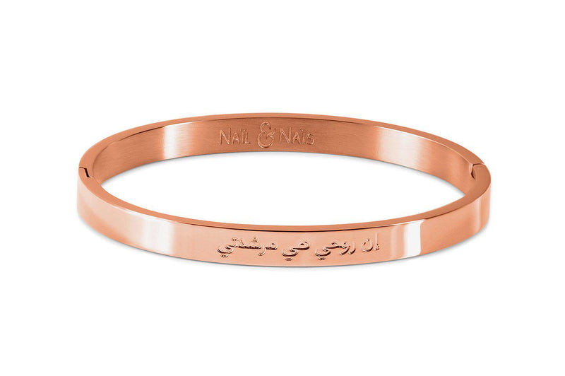 Arabic-quote-bracelet-my-soul-is-my-guide-rose-gold