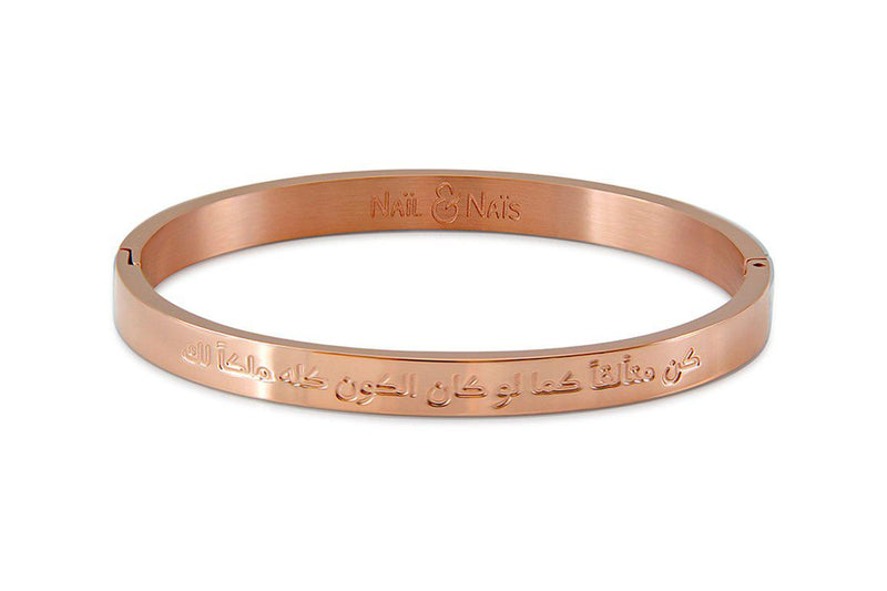 Arabic bracelet -shine-like-the-whole-worldp-is-yours - rose-gold