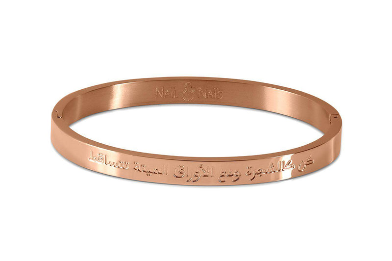 Arabic-quote-bracelet-be-like-a-tree-and-let-dead-leaves-drop-rose-gold