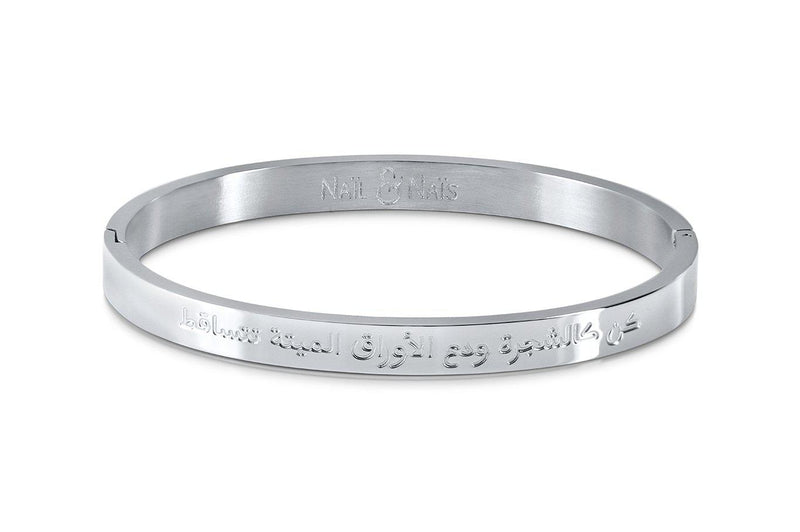 Arabic-quote-bracelet-be-like-a-tree-and-let-dead-leaves-drop-silver