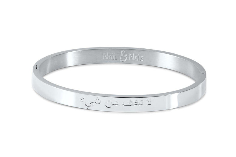 Arabic-bangle-fear-nothing-silver