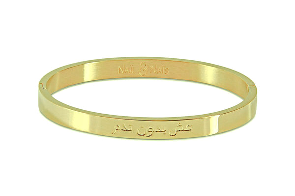 Arabische armband • Live With No Regrets