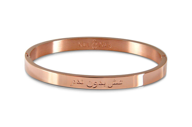 Arabic Bangle Live With No Regrets rose gold