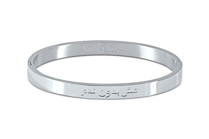 Arabic Bangle Live With No Regrets silver