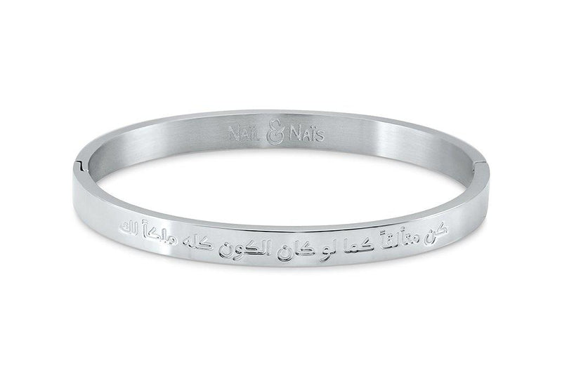 Arabic bracelet -shine-like-the-whole-worldp-is-yours - silver