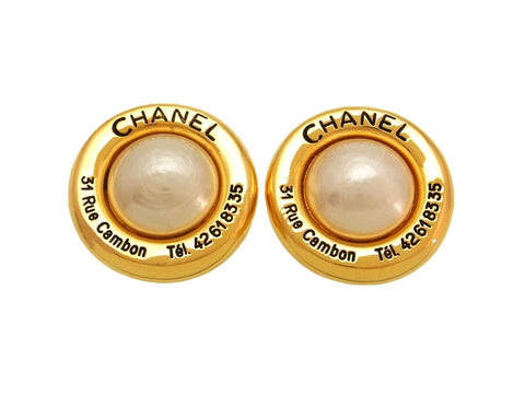 Vintage Chanel earrings pearl phone number round