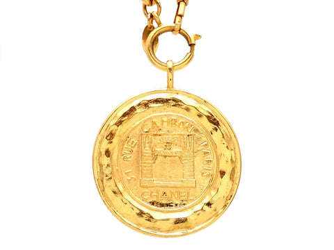 Authentic vintage Chanel necklace Shop Entrance Medal