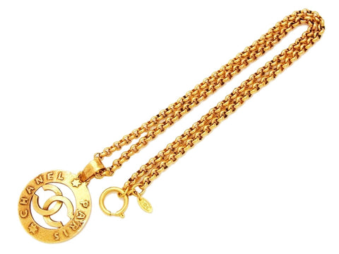 Chanel Necklace CC logo hoop pendant chain Authentic