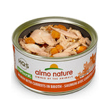 Almo Cat Natural Salmon & Carrots