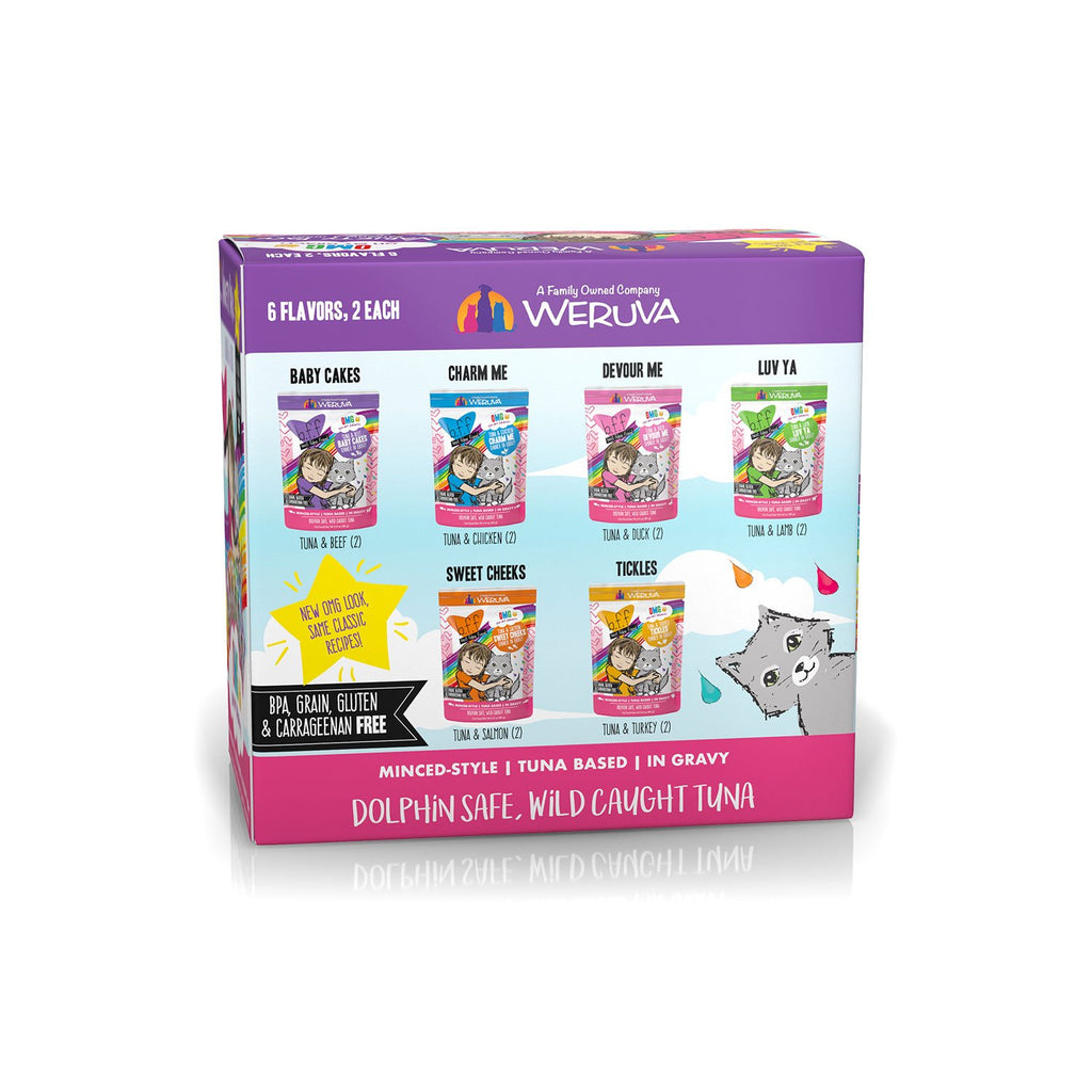 Weruva BFF OMG Cat Rainbow Road Variety Pack Can 2.8oz