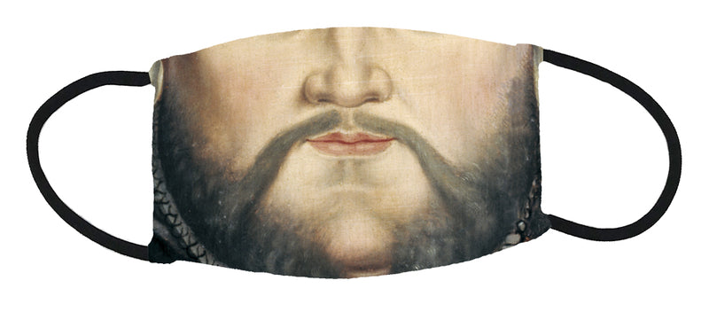 Face covering: Henry VIII