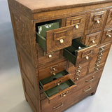 Tiger Oak Office Cabinet