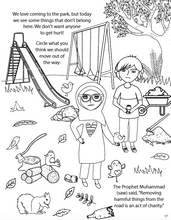 Load image into Gallery viewer, *Preorder* The Adventures of Malik and Ameerah (Activity Book)