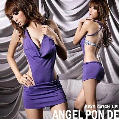 Purple Backless Clubwear Dress - LingerieCats