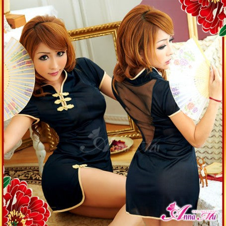 Chinese Purple Doll Cheongsam Costume