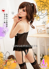 Attractive Chiffon Corset Set - Black - LingerieCats