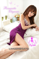 Bewitching Rayon Chemise - LingerieCats