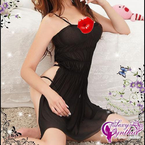 Spicy Backless Black Babydoll Lingerie